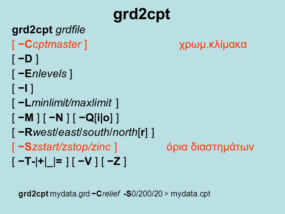 grd2cpt grd2cpt grdfile [ −Ccptmaster ] χρωμ.κλίμακα [ −D ]